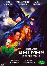 Batman Forever - 27 x 40 Movie Poster - Korean Style A