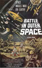 Battle in Outer Space - 11 x 17 Movie Poster - Style B