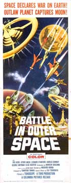 Battle in Outer Space - 14 x 36 Movie Poster - Insert Style A