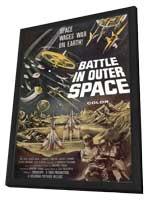 Battle in Outer Space - 11 x 17 Movie Poster - Style B - in Deluxe Wood Frame