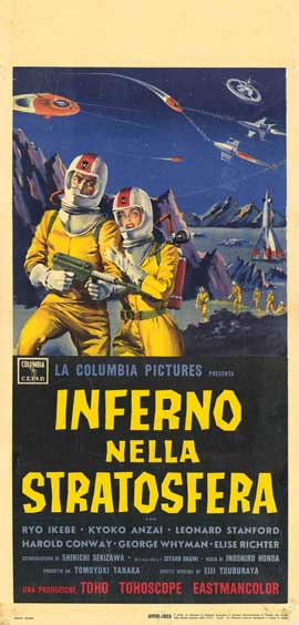 Battle in Outer Space - 11 x 17 Movie Poster - Italian Style A