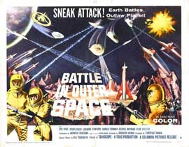 Battle in Outer Space - 22 x 28 Movie Poster - Half Sheet Style A