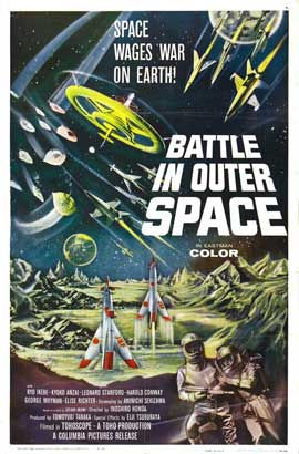 Battle in Outer Space - 27 x 40 Movie Poster - Style A