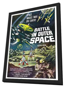 Battle in Outer Space - 27 x 40 Movie Poster - Style A - in Deluxe Wood Frame