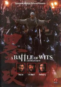 Battle of Wits - 11 x 17 Movie Poster - Style A