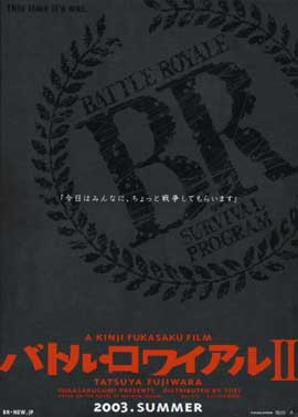 Battle Royale II - 11 x 17 Movie Poster - Japanese Style A