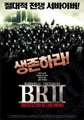 Battle Royale II - 27 x 40 Movie Poster - Korean Style A