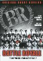 Battle Royale - 27 x 40 Movie Poster - UK Style A