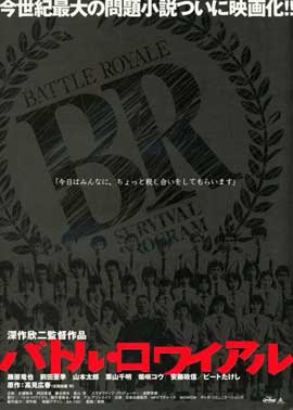 Battle Royale - 11 x 17 Movie Poster - Japanese Style C