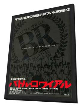 Battle Royale - 27 x 40 Movie Poster - Japanese Style C - in Deluxe Wood Frame