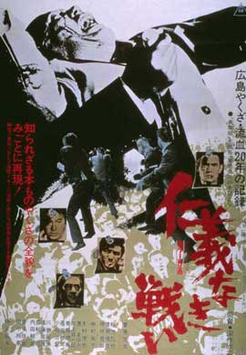 Battles Without Honor and Humanity: Proxy War - 11 x 17 Movie Poster - Japanese Style A