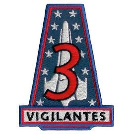 Battlestar Galactica - Vigilantes School Premium Patch
