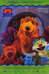 Bear in the Big Blue House - 11 x 17 Movie Poster - Style A