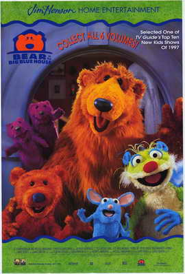 Bear in the Big Blue House - 27 x 40 Movie Poster - Style A