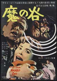 Beast from Haunted Cave - 11 x 17 Movie Poster - Japanese Style A