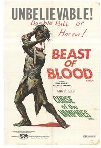 Beast of Blood - 11 x 17 Movie Poster - Style A
