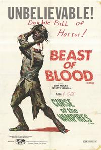 Beast of Blood - 27 x 40 Movie Poster - Style A