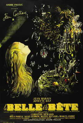 Beauty and the Beast - 27 x 40 Movie Poster - French Style A