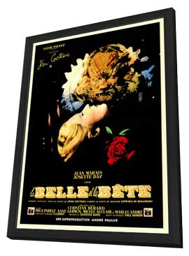 Beauty and the Beast - 11 x 17 Movie Poster - Style A - in Deluxe Wood Frame