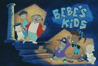 Bebe's Kids - 8 x 10 Color Photo #1