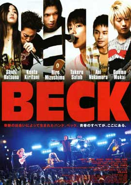 Beck - 11 x 17 Movie Poster - Japanese Style B