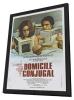 Bed and Board - 11 x 17 Movie Poster - French Style A - in Deluxe Wood Frame