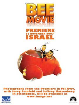 Bee Movie - 11 x 17 Poster Hebrew - Style A
