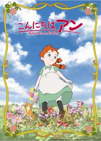 Before Green Gables (TV) - 11 x 17 TV Poster - Japanese Style A