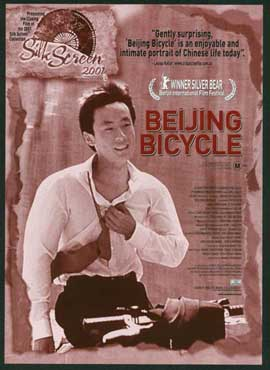 Beijing Bicycle - 11 x 17 Movie Poster - Style A
