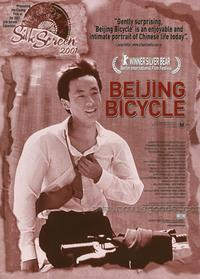 Beijing Bicycle - 27 x 40 Movie Poster - Style A