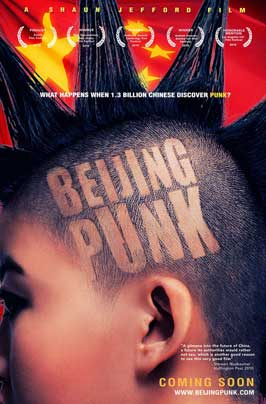 Beijing Punk - 11 x 17 Movie Poster - Style A