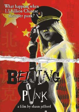 Beijing Punk - 11 x 17 Movie Poster - Style B
