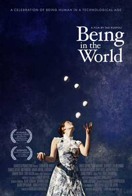 Being in the World - 11 x 17 Movie Poster - Style A