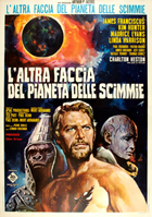 Beneath the Planet of the Apes - 11 x 17 Movie Poster - Italian Style B