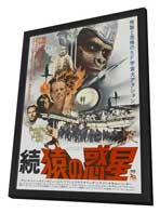 Beneath the Planet of the Apes - 27 x 40 Movie Poster - Japanese Style A - in Deluxe Wood Frame