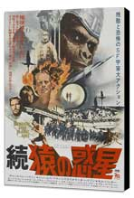 Beneath the Planet of the Apes - 27 x 40 Movie Poster - Japanese Style A - Museum Wrapped Canvas