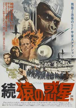 Beneath the Planet of the Apes - 11 x 17 Movie Poster - Japanese Style A