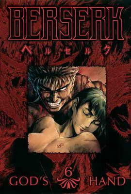 Berserk - 27 x 40 Movie Poster - Style B