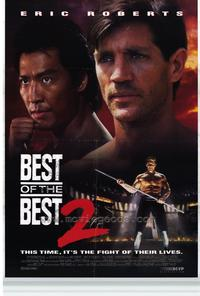 Best of the Best 2 - 27 x 40 Movie Poster - Style A