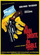 Betrayed - 11 x 17 Movie Poster - French Style A