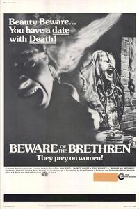 Beware of the Brethren - 11 x 17 Movie Poster - Style A