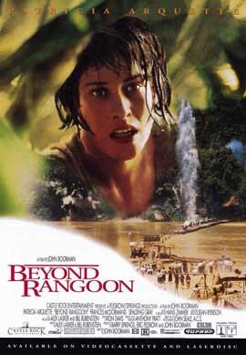 Beyond Rangoon - 11 x 17 Movie Poster - Style A