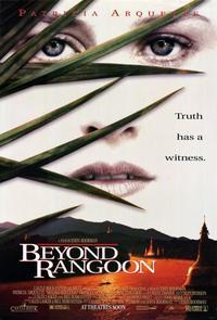 Beyond Rangoon - 11 x 17 Movie Poster - Style B