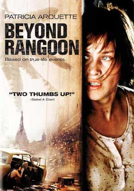 Beyond Rangoon - 11 x 17 Movie Poster - Style C
