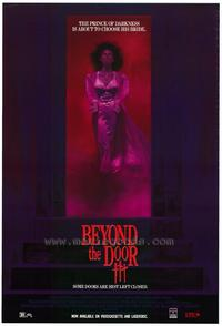 Beyond the Door 3 - 11 x 17 Movie Poster - Style A