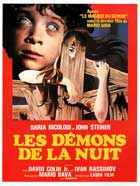 Beyond the Door II - 11 x 17 Movie Poster - French Style A