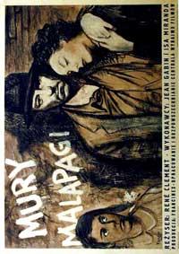 Beyond the Gates - 11 x 17 Movie Poster - Polish Style A
