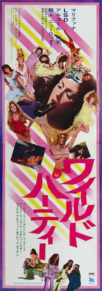 Beyond the Valley of the Dolls - 14 x 36 Movie Poster - Japanese Style A