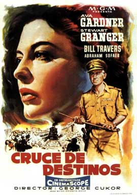 Bhowani Junction - 11 x 17 Movie Poster - Spanish Style B