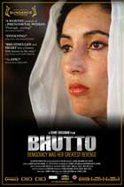 Bhutto - 27 x 40 Movie Poster - Style C